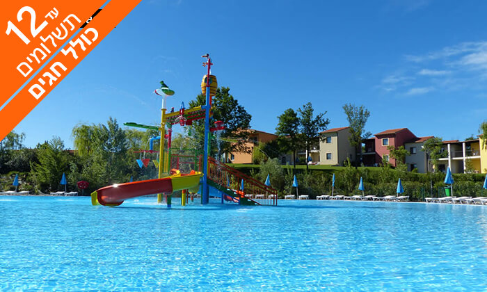 6 יולי-אוגוסט וחגים בצפון איטליה - כפר נופש באגם גארדה