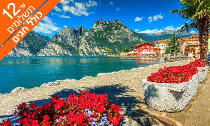 4 יולי-אוגוסט וחגים בצפון איטליה - כפר נופש באגם גארדה