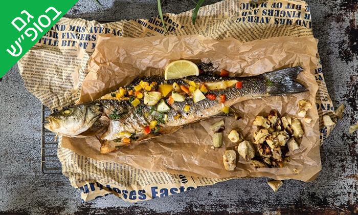 9 בני הדייג נמל תל אביב - ארוחה זוגית