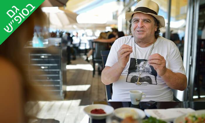 8 בני הדייג נמל תל אביב - ארוחה זוגית