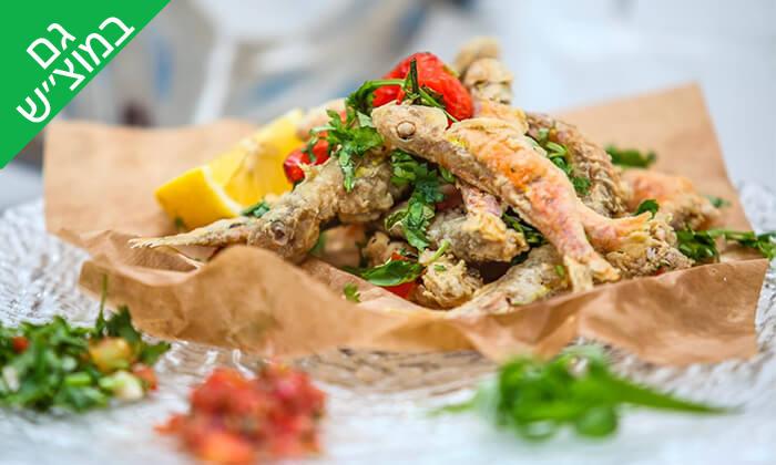 3 בני הדייג נמל תל אביב - ארוחה זוגית