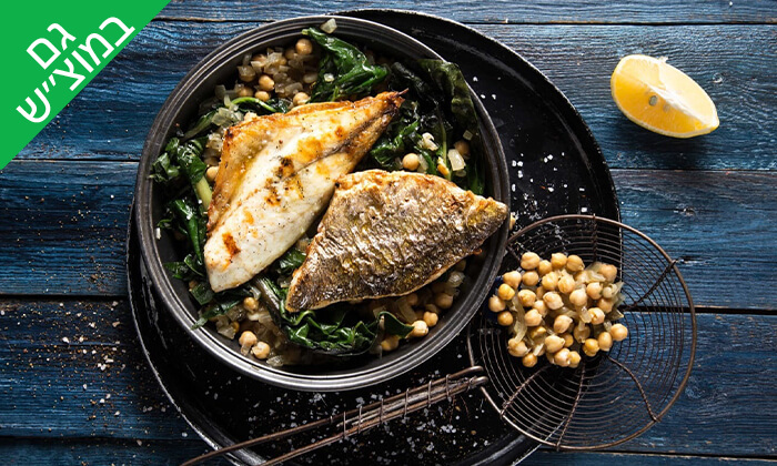 4 בני הדייג נמל תל אביב - ארוחה זוגית
