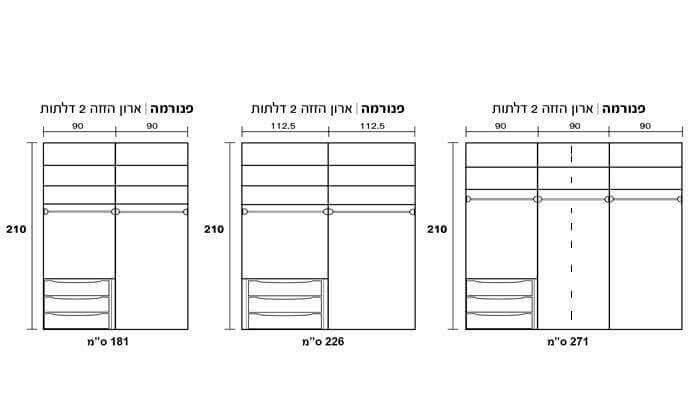 7 שמרת הזורע: ארון בגדים עם דלתות הזזה ומראה