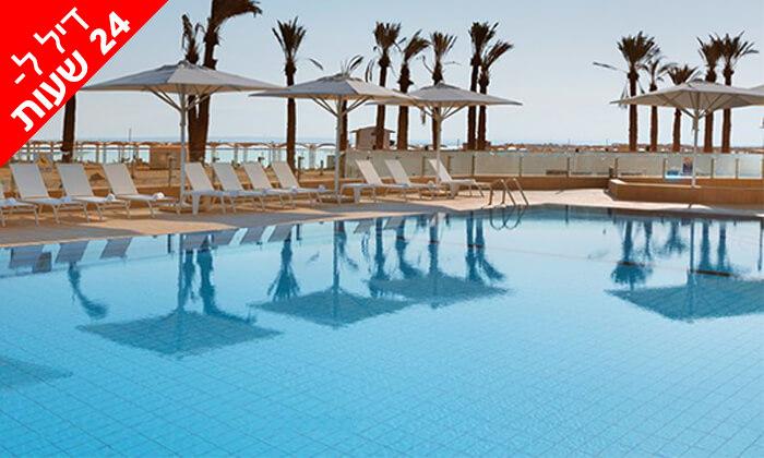 3 דיל ל-24 שעות: חבילת ספא עם עיסוי בספא מלון הוד המדבר, ים המלח