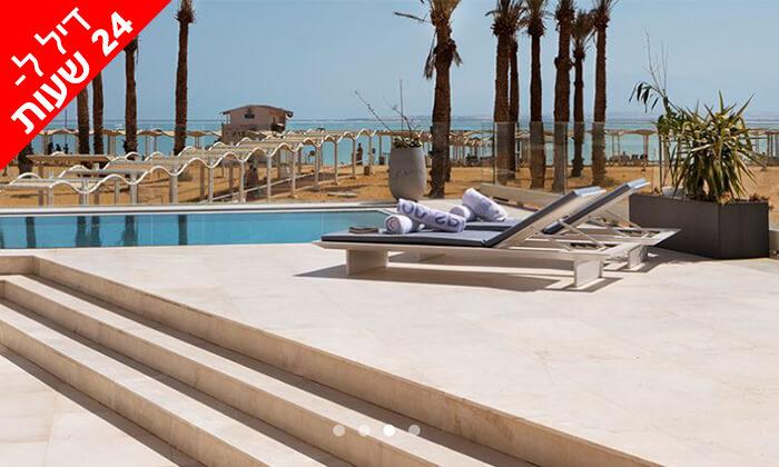 10 דיל ל-24 שעות: חבילת ספא עם עיסוי בספא מלון הוד המדבר, ים המלח