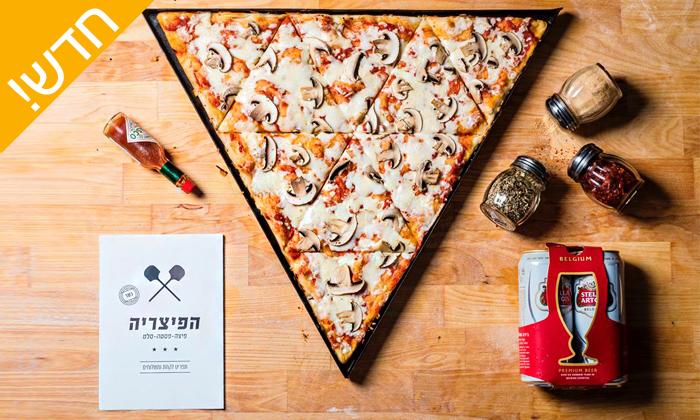 2 משולש או מגש פיצה מהפיצריה, פתח תקווה