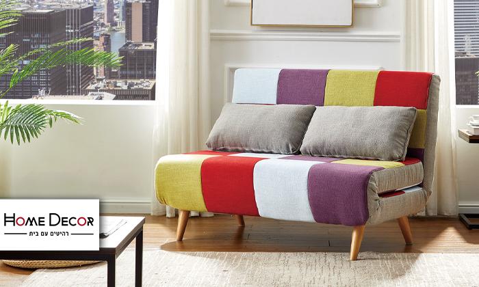 2 ספה נפתחת למיטה HOME DECOR