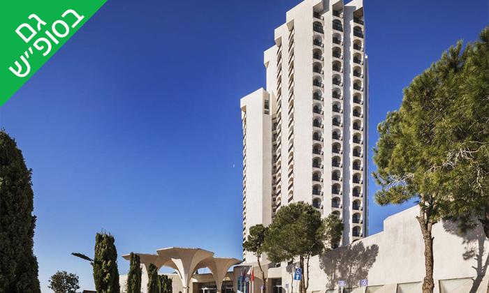 5 חבילות ספא במלון קראון פלזה, ירושלים