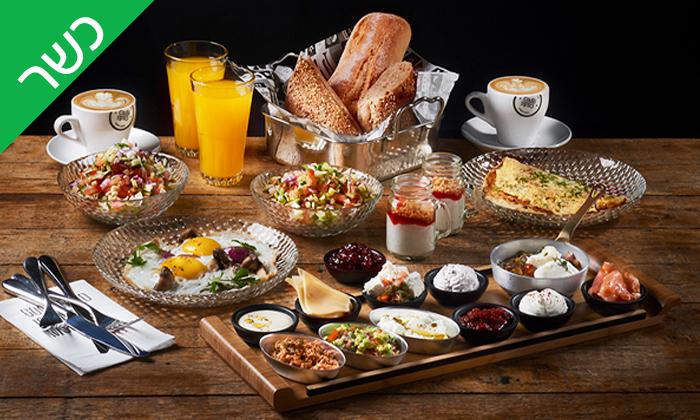 2 ארוחת בוקר זוגית כשרה בקפה קפה, סניף יגאל אלון תל אביב