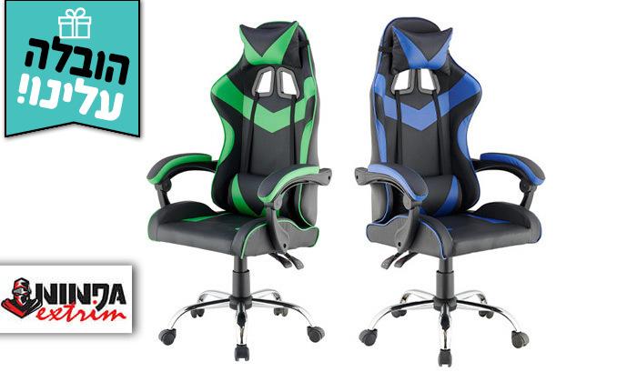 2 כיסא גיימרים אורתופדי NINJA Extrim - משלוח חינם