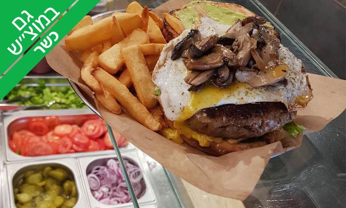 3 ארוחה זוגית כשרה במטרו בורגר, מקווה ישראל תל אביב