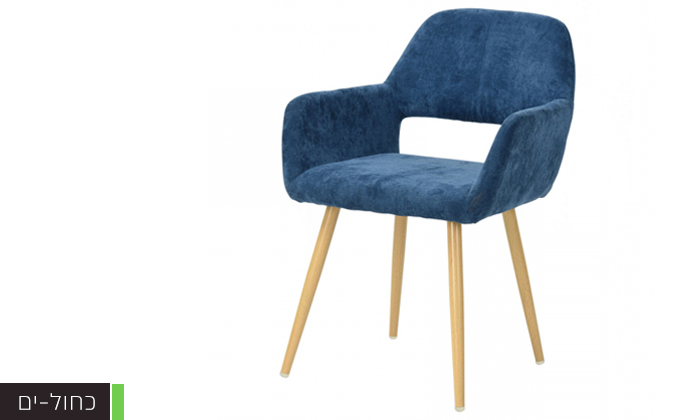 4 כיסא פינת אוכל Homax דגם פאוול