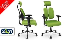 כיסא מנהלים אורתופדי ד
