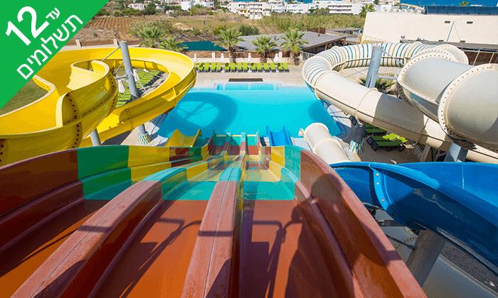 3 הכול כלול בכרתים למשפחות - מלון עם פארק מים