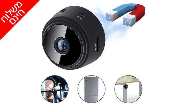 5 מצלמה אלחוטית זעירה - משלוח חינם
