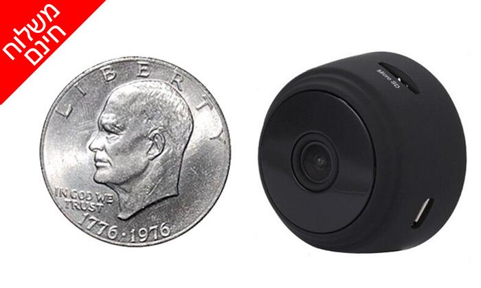 3 מצלמה אלחוטית זעירה - משלוח חינם
