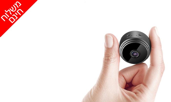 6 מצלמה אלחוטית זעירה - משלוח חינם