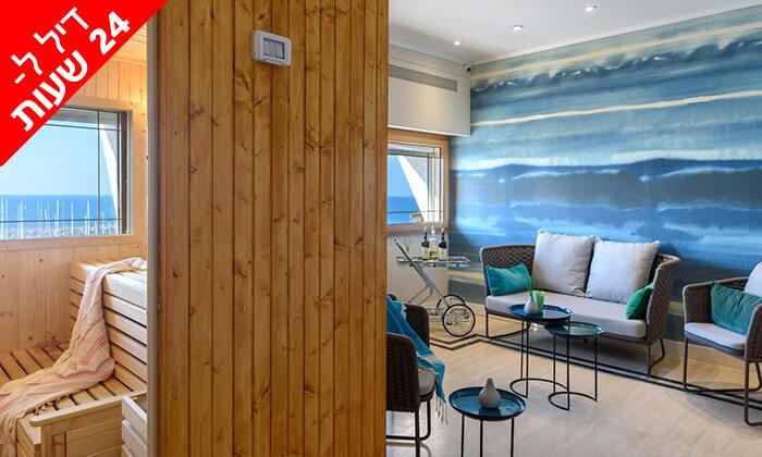 4 דיל ל-24 שעות: חבילת ספא זוגית עם עיסוי במלון לאונרדו ארט, חוף גורדון תל אביב