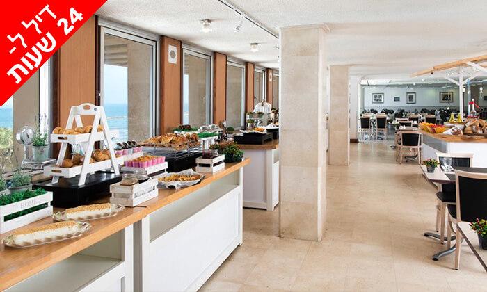 5 דיל ל-24 שעות: חבילת ספא זוגית עם עיסוי במלון לאונרדו ארט, חוף גורדון תל אביב