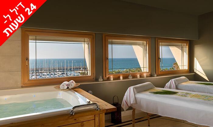 3 דיל ל-24 שעות: חבילת ספא זוגית עם עיסוי במלון לאונרדו ארט, חוף גורדון תל אביב