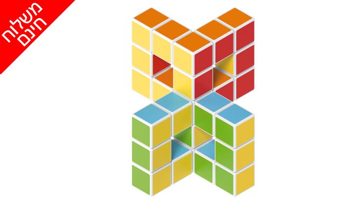 2 משחק קוביות מגנטיות - משלוח חינם