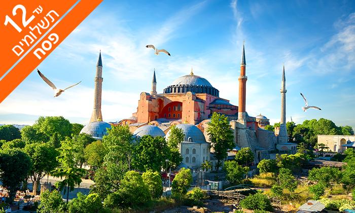 6 איסטנבול וסלוניקי - טיול מאורגן, כולל פסח