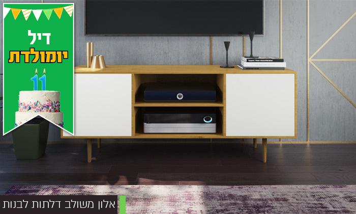 """6 מזנון טלוויזיה ברוחב 140 ס""""מ"""