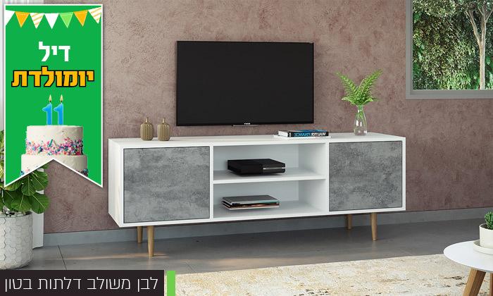 """7 מזנון טלוויזיה ברוחב 140 ס""""מ"""