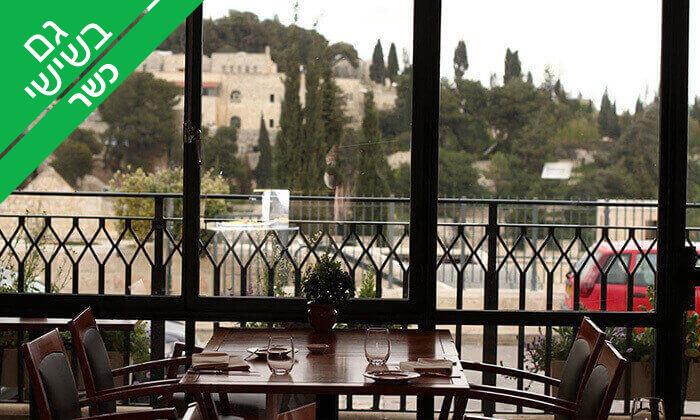 5 ארוחה זוגית במסעדת מונטיפיורי הכשרה, משכנות שאננים ירושלים