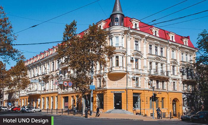 4 חופשה בעיר הנופש אודסה, כולל פסח וחגי תשרי
