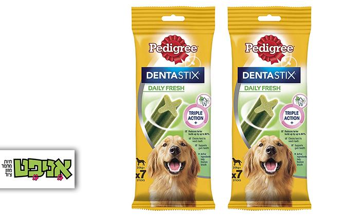 2 10/20 אריזות חטיפים דנטליים לכלבים Pedigree DENTASTIX