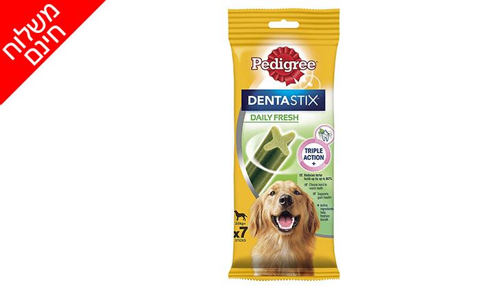 3 10/20 אריזות חטיפים דנטליים לכלבים Pedigree DENTASTIX - משלוח חינם