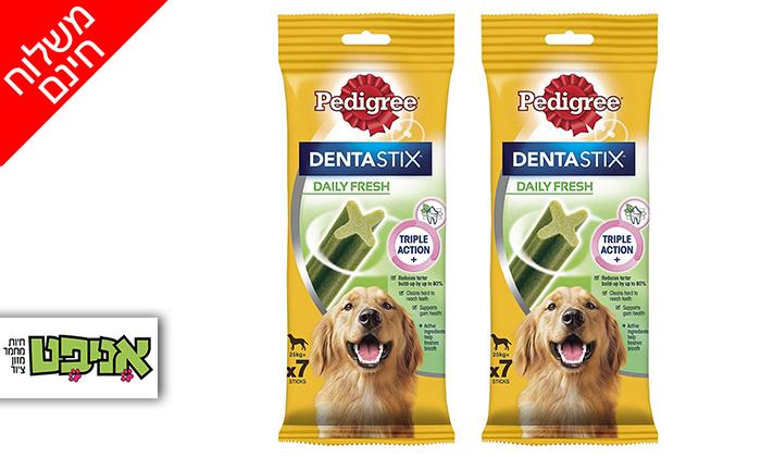 2 10/20 אריזות חטיפים דנטליים לכלבים Pedigree DENTASTIX - משלוח חינם