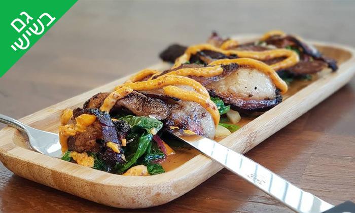 4 ארוחת בשרים זוגית במסעדת בוצ'ר Butcher, קריית טבעון