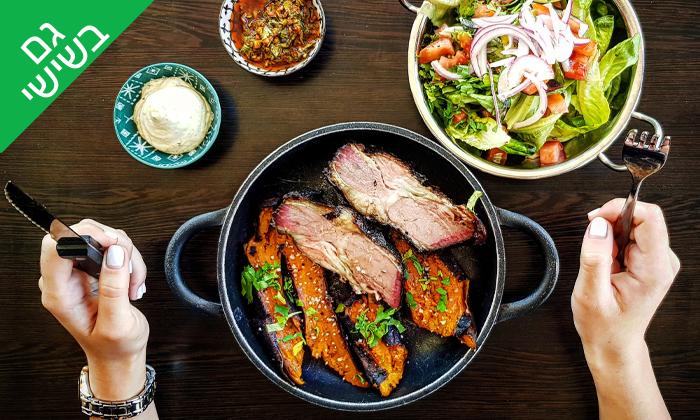 2 ארוחת בשרים זוגית במסעדת בוצ'ר Butcher, קריית טבעון