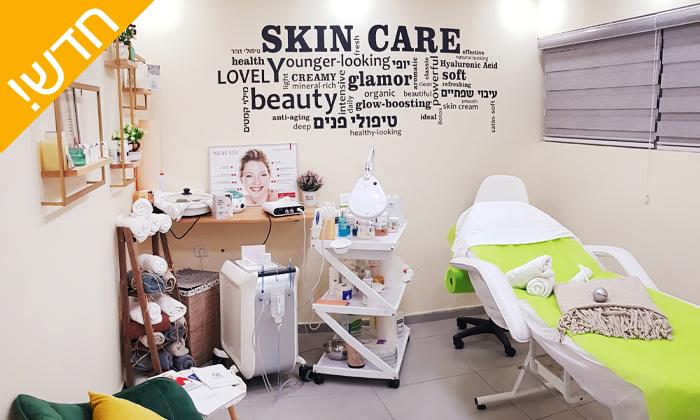 5 טיפולי פנים בקליניקה לאסתטיקה מתקדמת Mint clinic, ירושלים