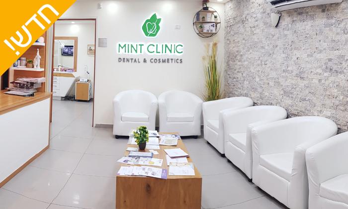6 טיפולי פנים בקליניקה לאסתטיקה מתקדמת Mint clinic, ירושלים