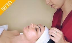 טיפולי פנים ב-Mint clinic