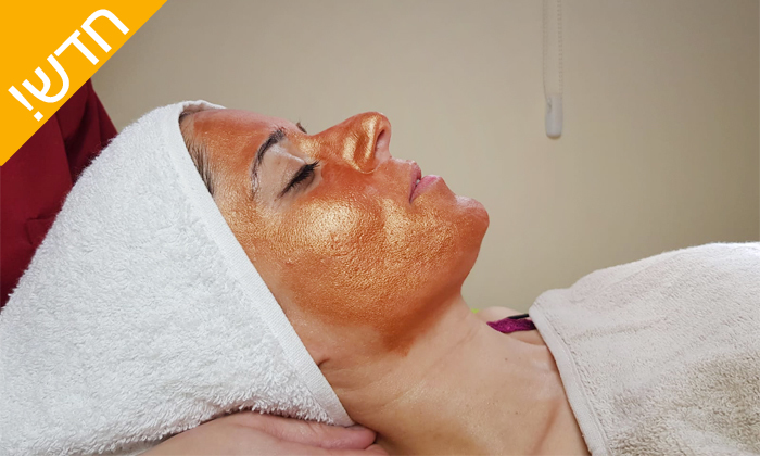 4 טיפולי פנים בקליניקה לאסתטיקה מתקדמת Mint clinic, ירושלים