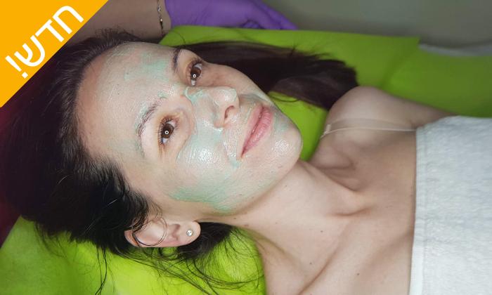 9 טיפולי פנים בקליניקה לאסתטיקה מתקדמת Mint clinic, ירושלים