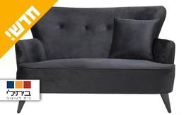 ספה ביתילי דגם אמילי