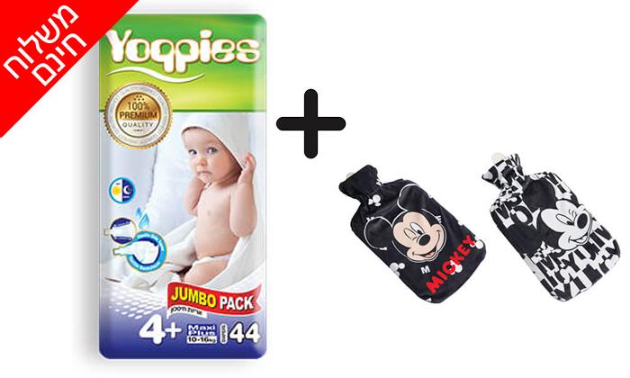 2 שמונה חבילות חיתוליפרימיוםYoppies כולל בקבוק חם דיסני