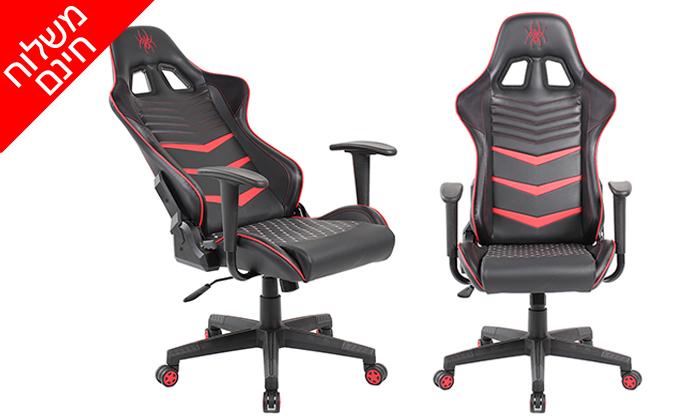 2 כיסא גיימרים SPIDER - משלוח חינם