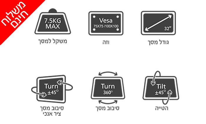 4 מתקן תלייה שולחני ל-2 מסכי מחשב - משלוח חינם!