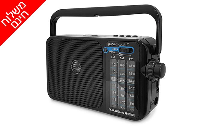 6 רדיו נייד Pure Acoustics - משלוח חינם