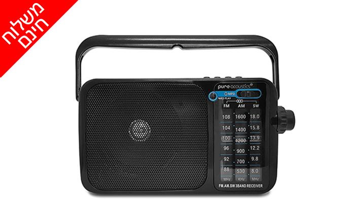 2 רדיו נייד Pure Acoustics - משלוח חינם