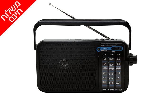 4 רדיו נייד Pure Acoustics - משלוח חינם