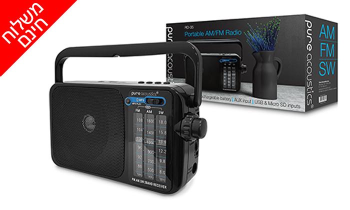 5 רדיו נייד Pure Acoustics - משלוח חינם