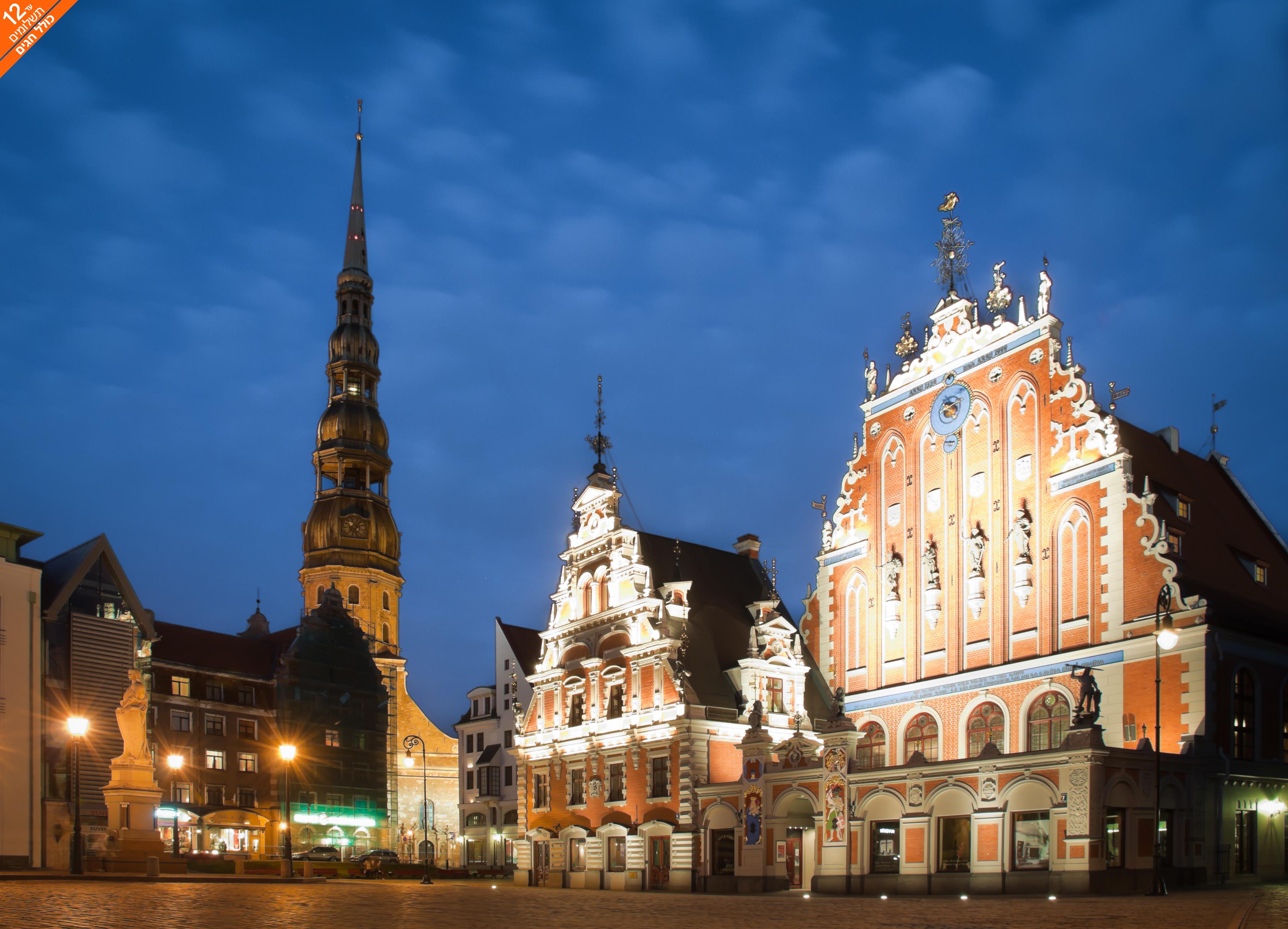 5 טיול מאורגן דרך הענבר של המדינות הבלטיות - קיץ וחגים
