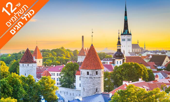 2 טיול מאורגן דרך הענבר של המדינות הבלטיות - קיץ וחגים